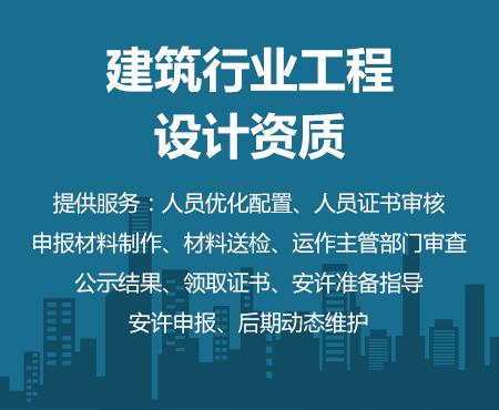 建筑行业工程